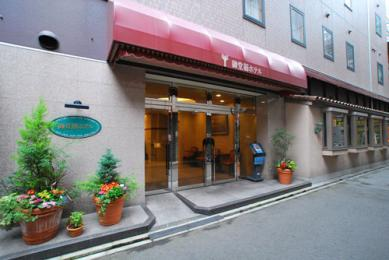 Photo of Midosuji Hotel Osaka