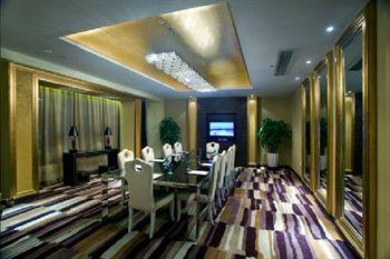 Photo of Zhuhai Charming Holiday Hotel