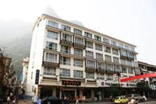 New Li River Hotel (Pantao Road)