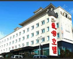 Eulwang Tourist Hotel