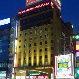 Nagoya Kanayama Washington Hotel Plaza