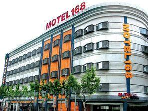 Photo of Motel 168 (Shanghai Chifeng Road)