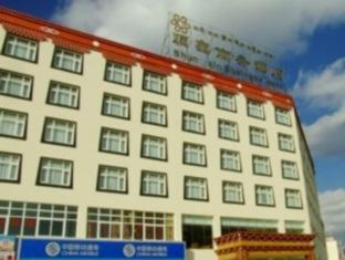 Shunxin Business Hotel