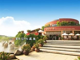 BEST WESTERN PREMIER Trithorn Hotspring Resort