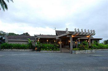 Tanoa Skylodge Hotel