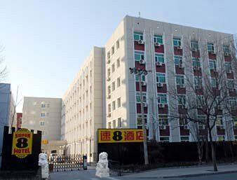 Photo of Super 8 (Beijing Xueyuan Road)