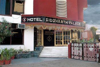 Siddharth Palace Hotel