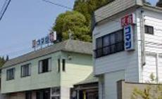 Photo of Business Inn Komatsu Kesennuma