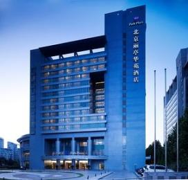 Park Plaza Beijing Science Park