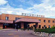 Green Park Tsurui