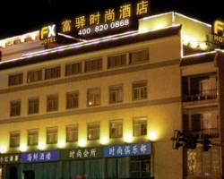 Photo of FX Hotel (Suzhou Guanqian)