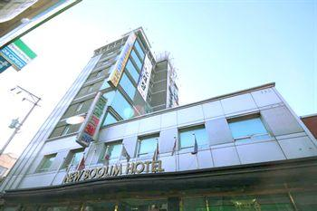 New Boolim Tourist Hotel