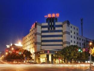Yi Zui Hotel