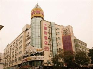 Chang An Hotel