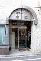 Photo of Business Hotel Suehiro Matsuyama