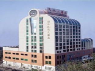 Photo of Golden Sea Civil Aviation Hotel Wuhan