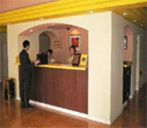 Home Inn (Beijing Chaoyang Park)