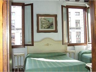 Photo of Hotel Biasin Venice