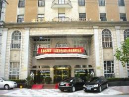 Jin Chang Hotel (Putuo District)
