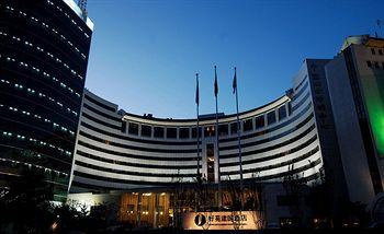 Photo of Jianguo Garden Hotel Beijing