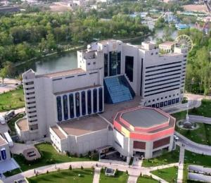 Photo of The International Hotel Tashkent