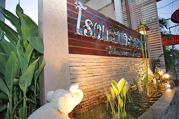 Wannara Hotel Hua Hin
