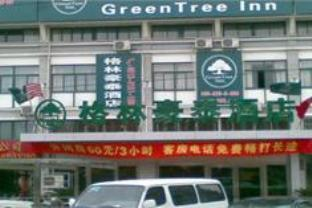 GreenTree Inn Nantong Hongming Square Express Hotel