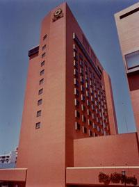 Photo of Hotel New Otani Tottori