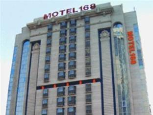 Motel 168 (Harbin Dongdazhi Street)