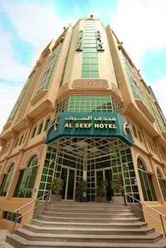 Photo of Al Seef Hotel Doha