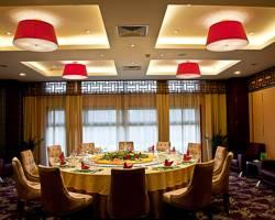 Jinling Kouzi International Hotel