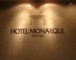 Photo of Hotel Monarque Tottori