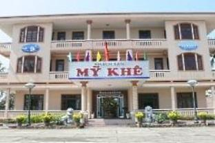 Photo of My Khe Beach Hotel Da Nang