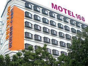 Photo of Motel 168 (Shenzhen Hongling)
