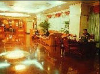 Photo of Starway Longdu Hotel Xiamen