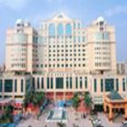Photo of Maoming International Hotel