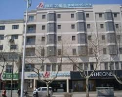 Jinjiang Inn (Qingdao Development Zone Jinggangshan Road)