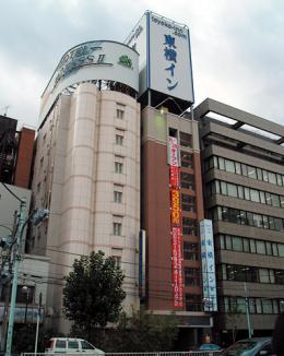 Toyoko Inn Uguisudani-Ekimae