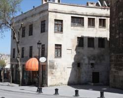 Photo of Castle House Boutique Hotel Gaziantep