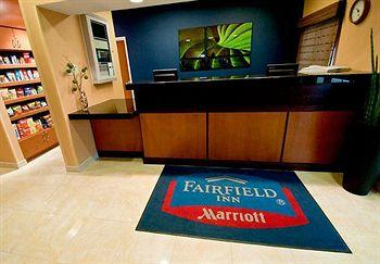 ‪Fairfield Inn & Suites Stevens Point‬