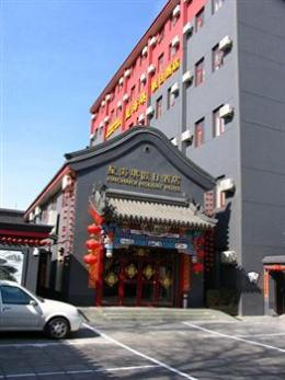 ‪Xinghaiqi Holiday Hotel‬