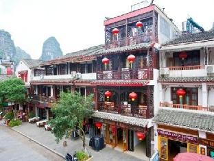 Yangshuo Friend Hotel