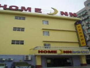 Home Inn (Guangzhou Fangchun Flower Bay)