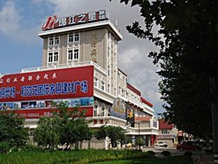 Jinjiang Inn(Rizhao Haiqu Park)