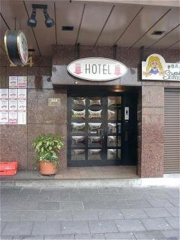 Photo of Hotel San Salvador Bellaria