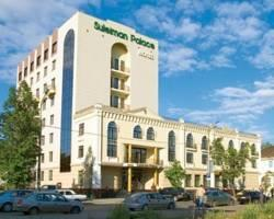 Photo of Suleiman Palace Hotel Kazan