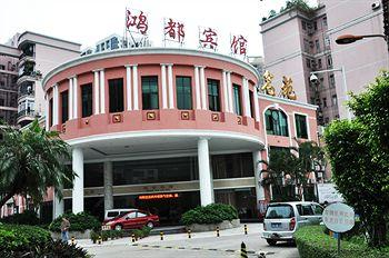 Hongdu Hotel Haizhu District