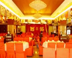 Vienna Hotel (Shenzhen Guowang)
