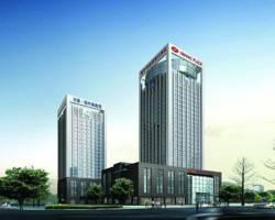 Photo of Crowne Plaza Hotel Ma'anshan