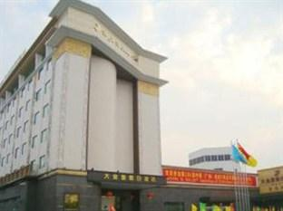 Da Jin Di Holiday Hotel